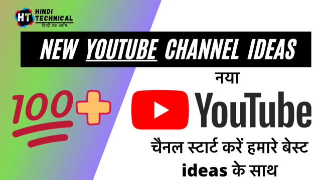 new-youtube-channel-ideas-list